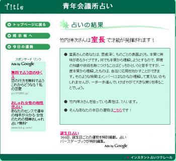 20070615-1.jpg