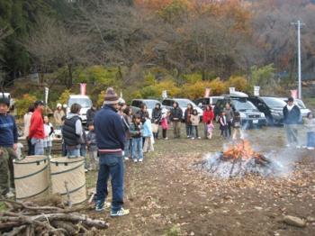 20081124-1.jpg