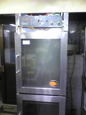20090328-1.jpg