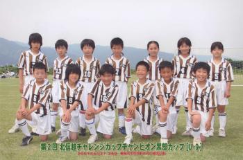 20090909-1.jpg
