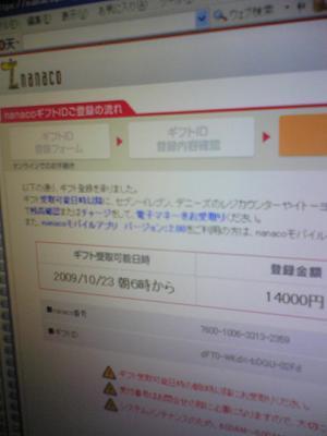 20091020-1.jpg